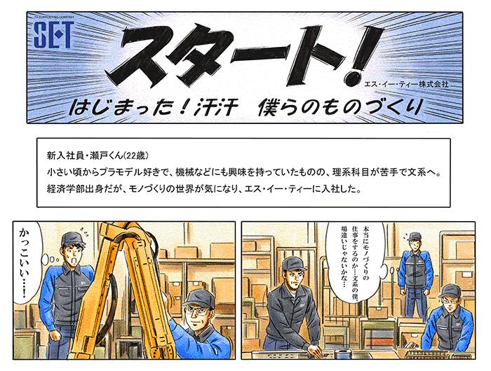 コミックス画像